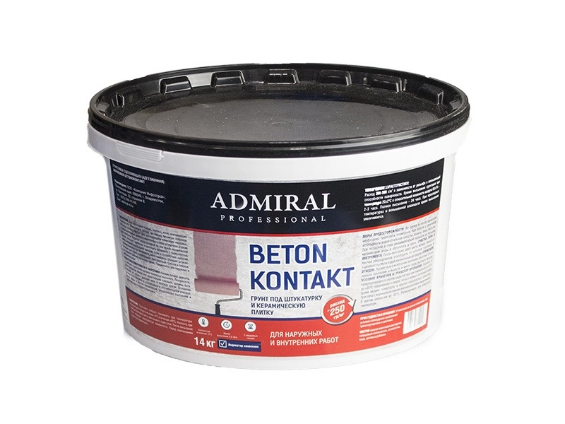 бетон контакт адмирал